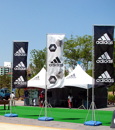 Adidas Branded Flags